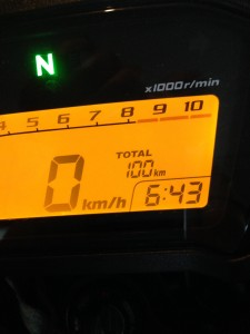 After a ride in the country, returned home with exactly 100km on the ODO